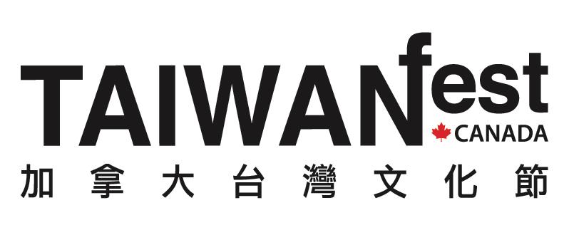 TAIWANfest Logo