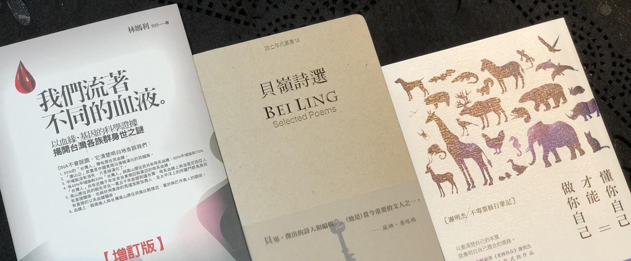 TAIWANfest Bookstore