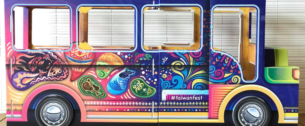 TAIWANfest Exhibition - Jump On Board - The Jeepney Experience