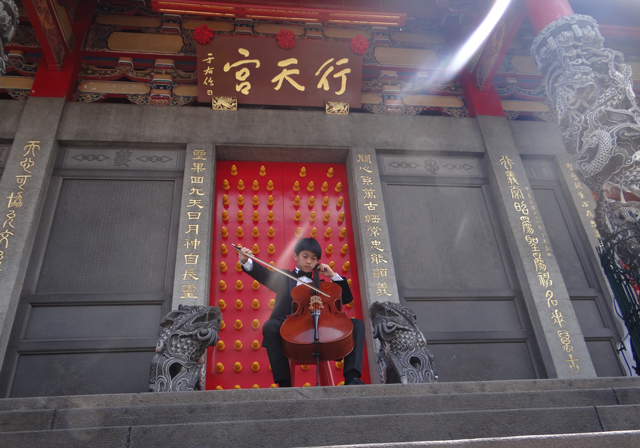 TAIWANfest Hope Talk - Island's Young Cellist