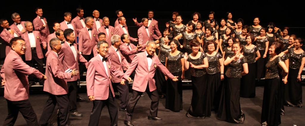 TAIWANfest Performance - Taiwanese Legendary Songs