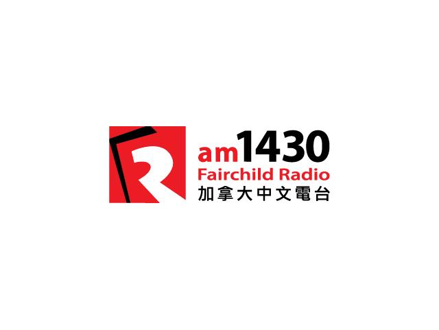 TAIWANfest Sponsor