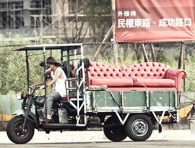 TAIWANfest Film - Pinoy Sunday